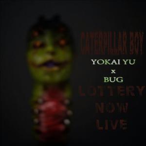 "YOKAI YU x BUG ""CATERPILLAR BOY"" | Kaiju | Sofubi | Sofvi"