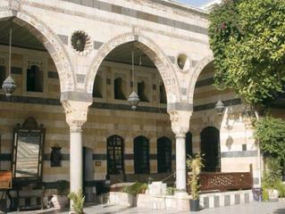Llegó la Hora de Damasco