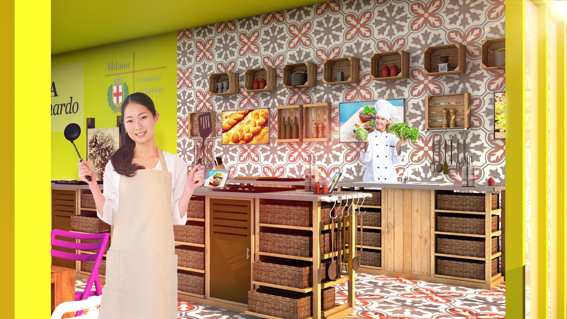 Leonardo Museum / kitchen
