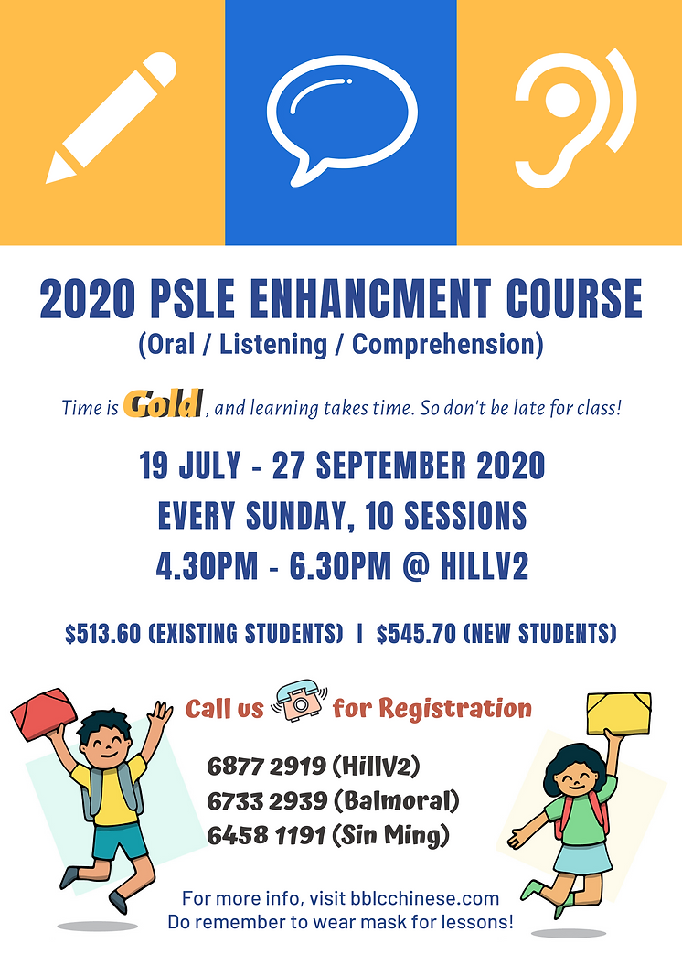 2020 PSLE 10-Session Enhancement Course-