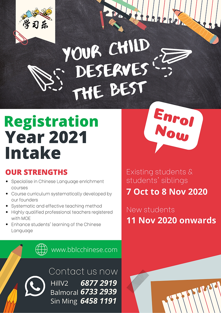 2021 Intake Registration.png