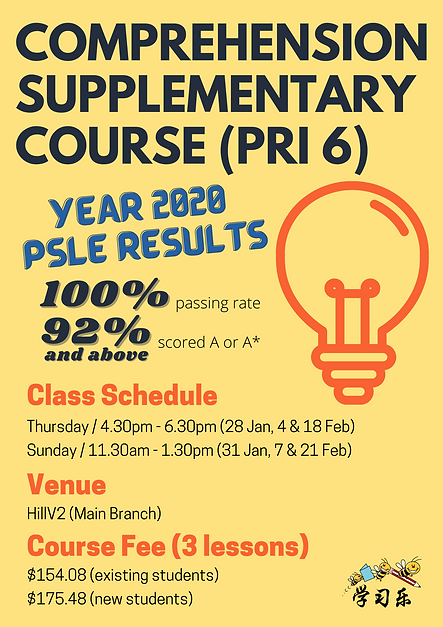2021 comprehension supplementary course