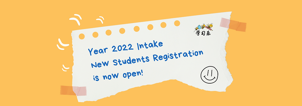 Year 2022 Intake New Students Registration Banner.png