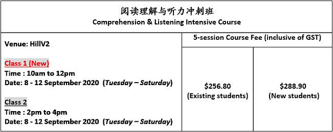 course schedule.png
