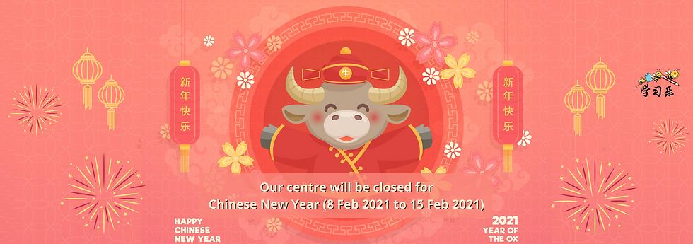 2021 Chinese New Year.png