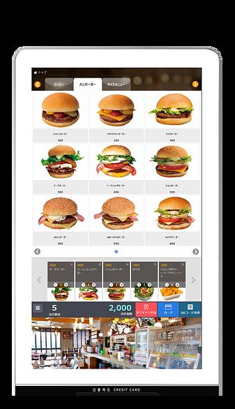 select-menu.png