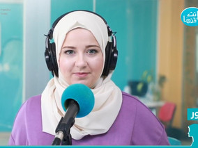 Radio plays a very special role in the lives of many women in Syria.
