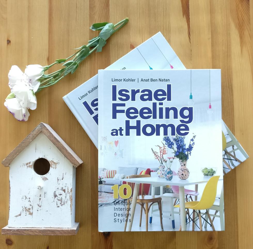 ספר Israel feeling at home