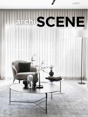 Archiscene