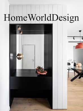 Home World Design