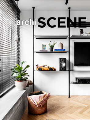 archi SCENE