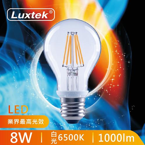 球泡燈 8W E27 全電壓 白光 / 黃光  清光 /霧面