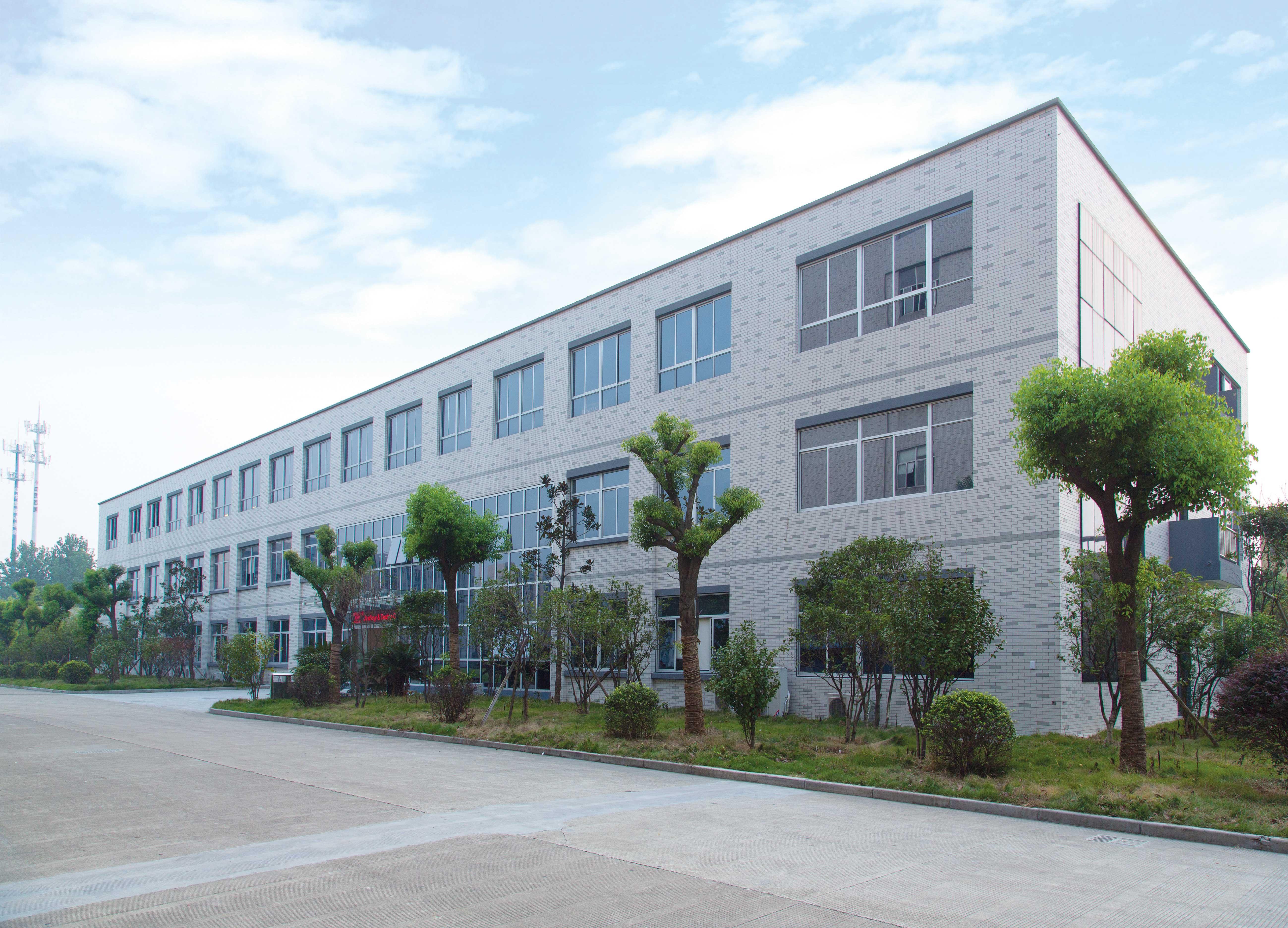 SX testing centre