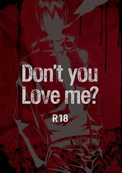 「Don't you Love me?」/さまよいノスタルジア 様