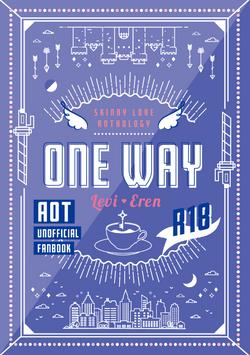 「ONE WAY」装丁デザイン案