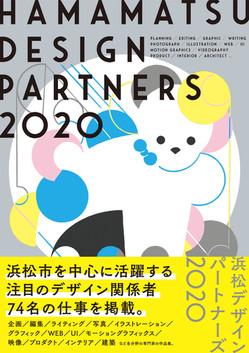 hamamatsu design partners 2020 - dorp
