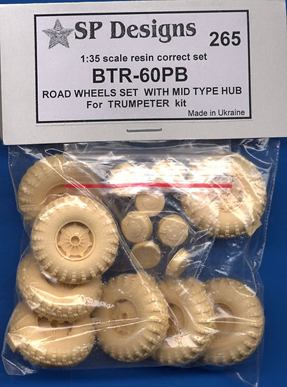 265 BTR-60 wheels with Mid hubs