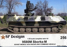256 Sborka M ADA radar vehicle