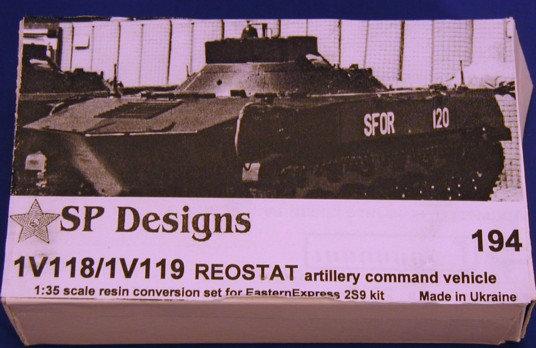 194 1V118/1V119 Rheostat command vehicle conv
