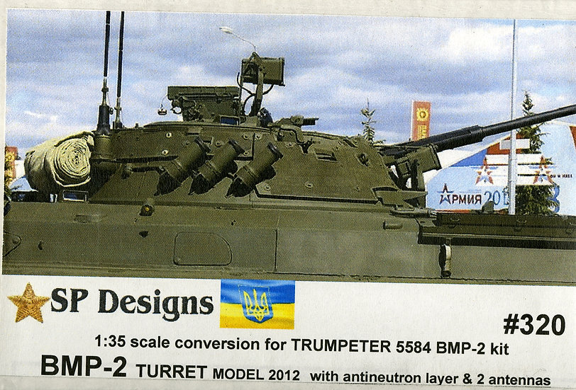320 BMP-2 m2012 turret w/antinuetron layer and 2 antenna