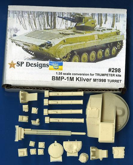 298 BMP-1M Kliver m1998 turret