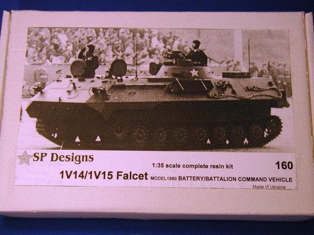160 1V14/1V15 Mashina m1980 battery/battalion C&C