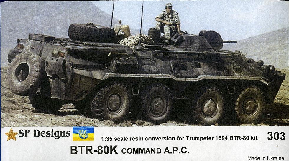 303 BTR-80K Command APC conversion