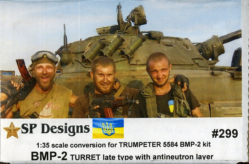 299 BMP-2 late type turret with antinuetron layer