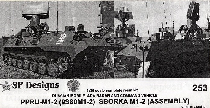 253 Sborka M1-2 ADA radar vehicle