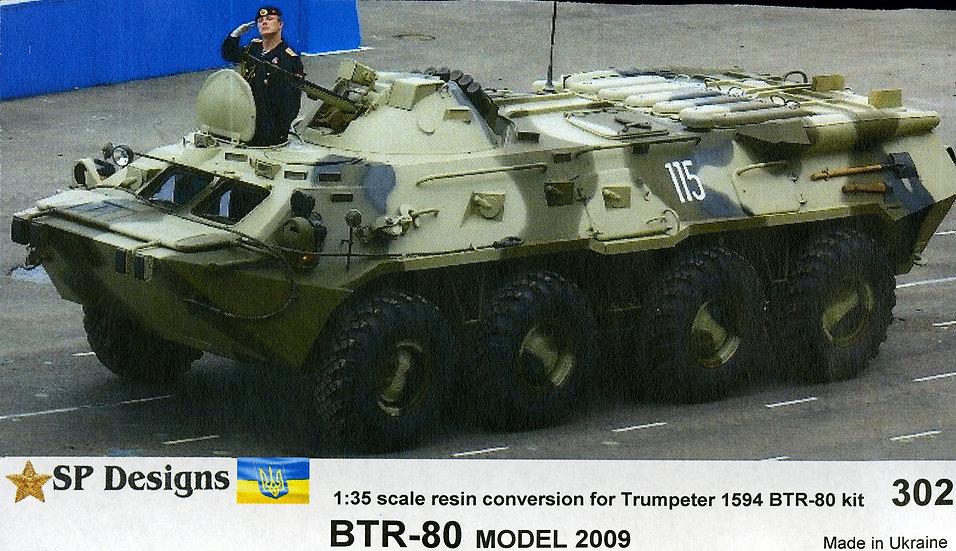 302 BTR-80 Late type m2009 conversion