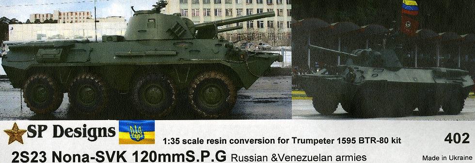 402  2S23 Nona-SVK 120mm SPG - Venezuala