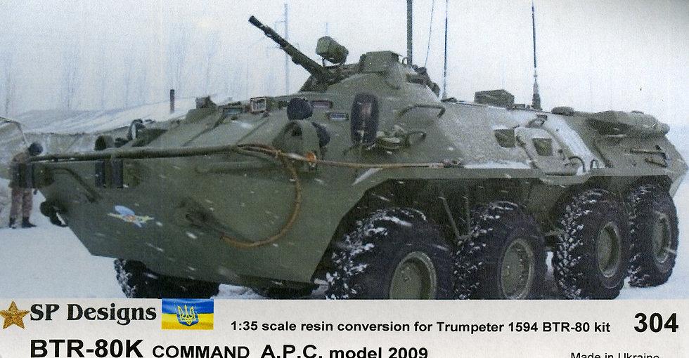 304 BTR-80K m2009 Command APC conversion