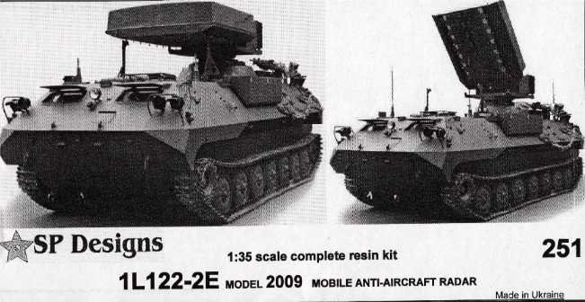 251 1L122-2T m2009 Mobile anti-aircraft radar