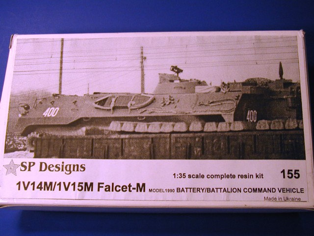 155 1V14M/1V15M Falcet m1986 command vehicle