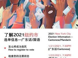 了解公民如何投票