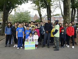 It's My Park Day Cleanup Event