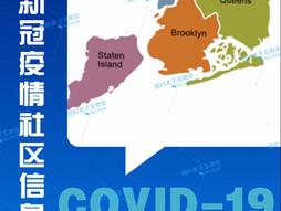 查询地图找出您是否在COVID-19反弹区