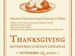 Thanksgiving Rotisseries Chicken Giveaway