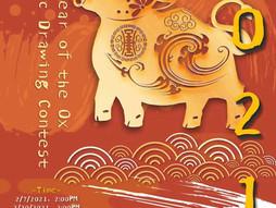 PCR2021年牛年绘画大赛期待您的参与