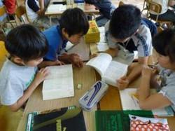 大阪『学び合い』大地の会