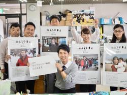 島根県益田市教育委員会社会教育課