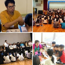 北九州キャリア教育研究会