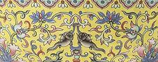 Asian Arts Prestigious Closed-door Sales 1 & 2