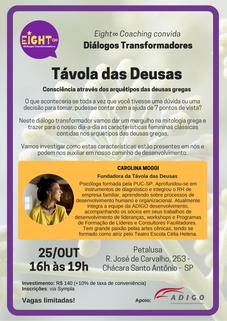 DT_Távola_das_Deusas