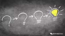 Líderes - em tempos de crise - façam perguntas!