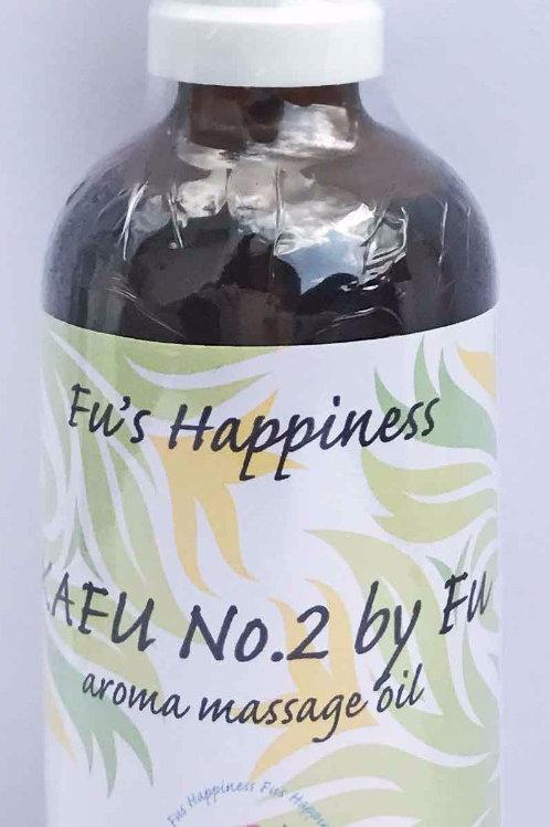 Fu's Happiness社製アロマボディトリートメントオイル100ml