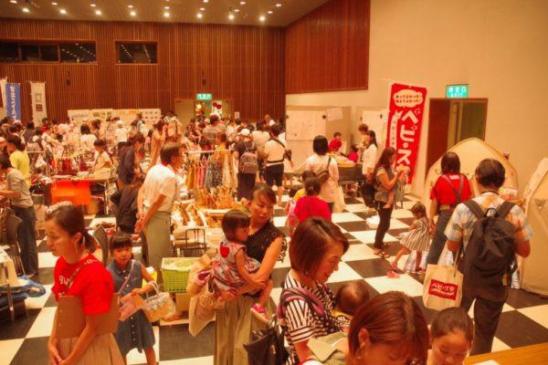 【報告】ベビ*ステ Family Carnival 開催しました!ご参加ありがとうございました。