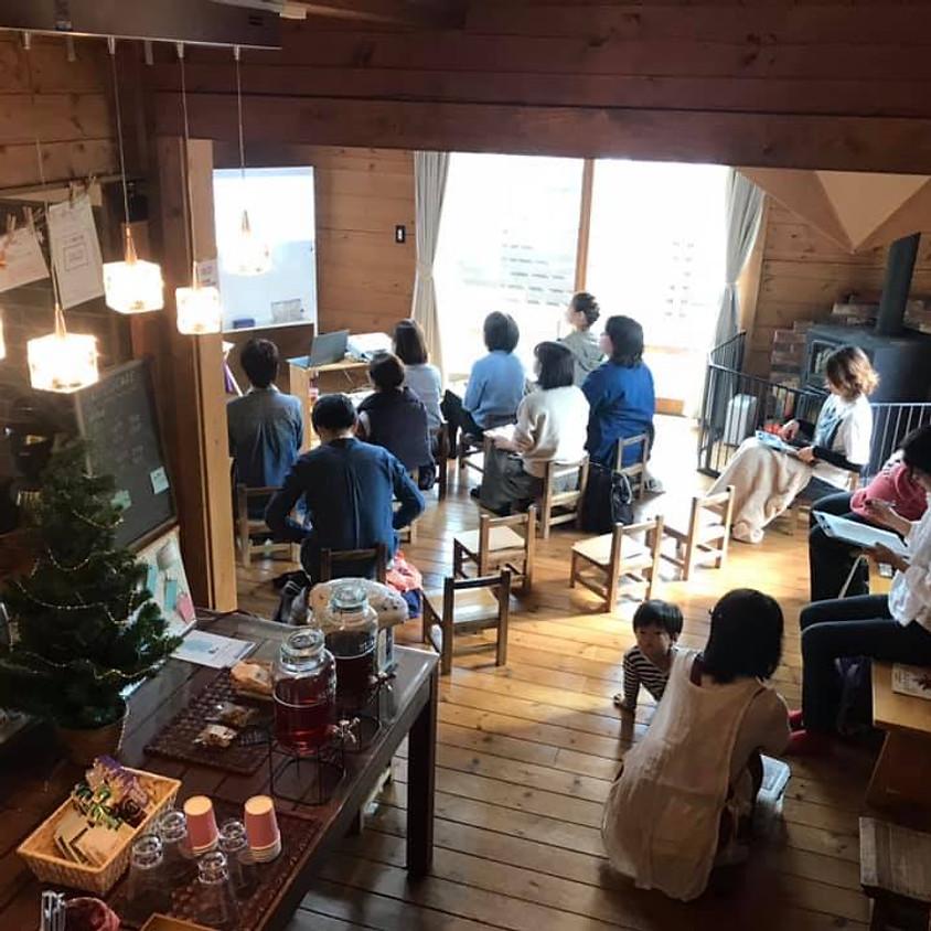 start up cafe~私の起業ことはじめ~