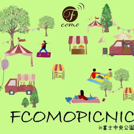5/25(火)Fcomoピクニック開催決定♪