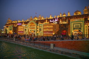 A Feast of Tradition, Colour and Heritage at India Pavilion in Global Village